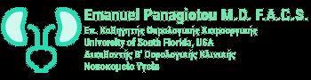Emanuel Panagiotou MD, F.A.C.S.